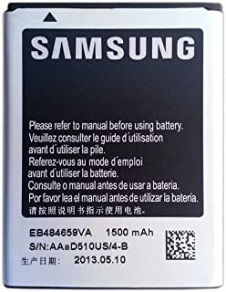 Samsung EB484659VA 1500 mAh Battery for Samsung Conquer 4G SPH-D600 / Exhibit 4G SGH-T759 / Exhibit II 4G SGH-T679 / Focus...