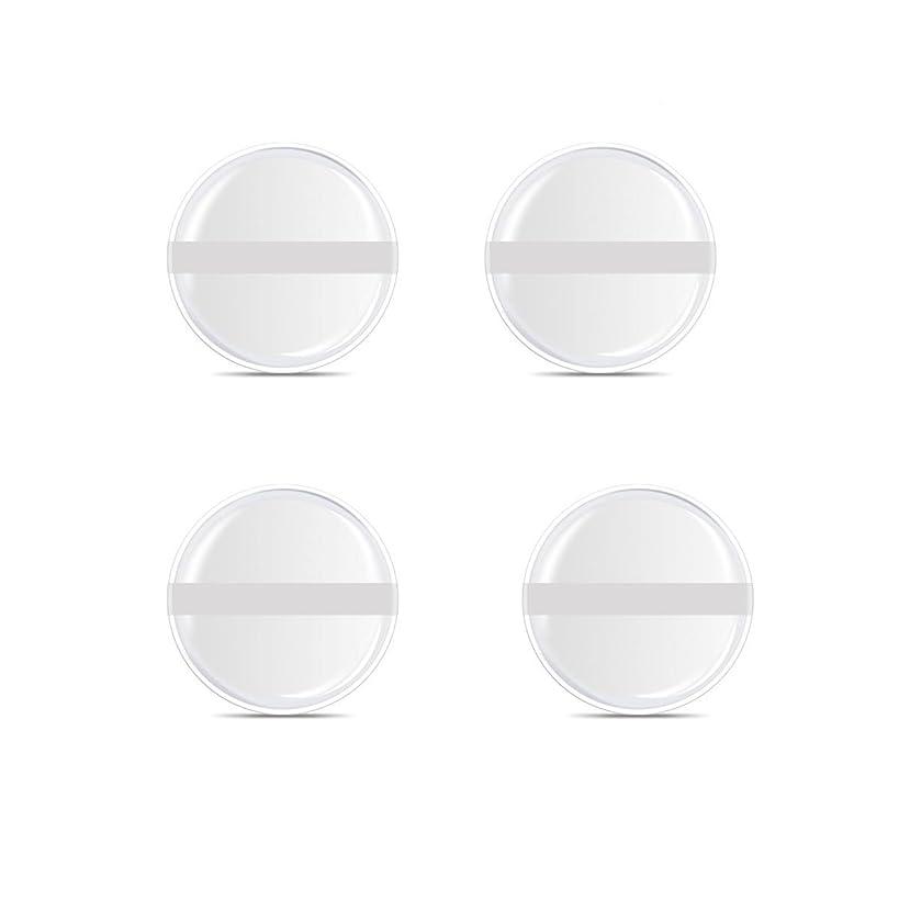 相反する読みやすいしたがってシリコンパフ 帯付き メイクスポンジ ゲルパフ ゼリーパフ 清潔しやすい衛生 柔らかく 透明な 4枚入 (円形 4入り)