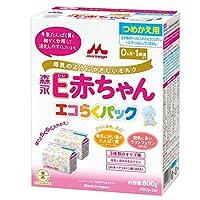 森永 エコらくパック詰替用 E赤ちゃん 400g×2袋入×12箱セット