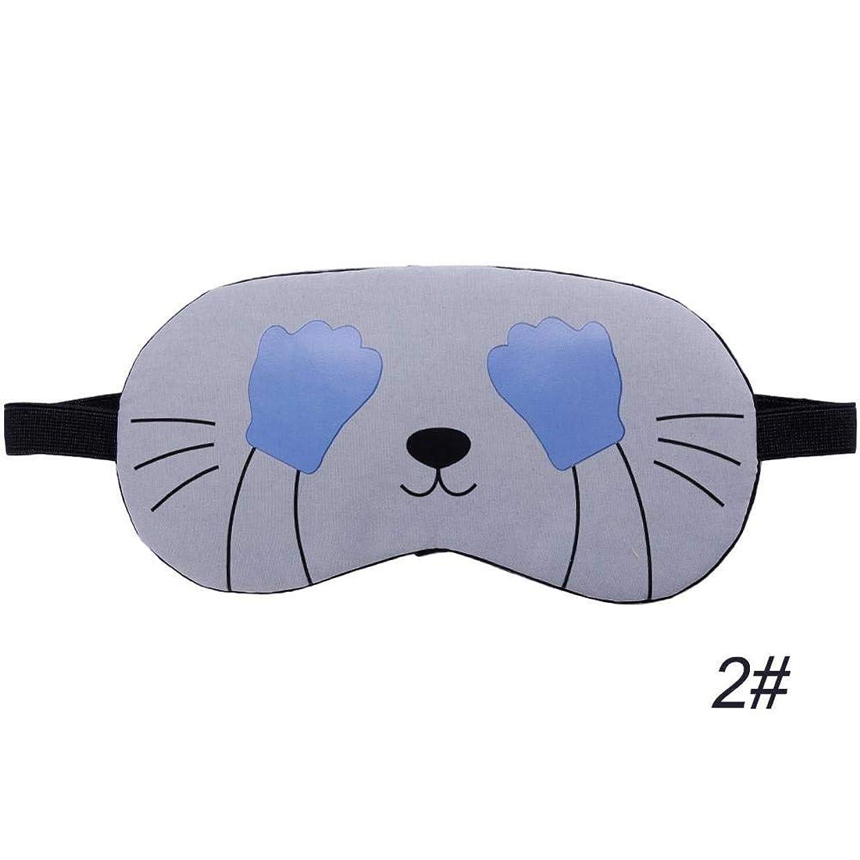 罰する値下に向けますNOTE 1ピース睡眠アイマスクコットンソフト睡眠援助旅行残りアイシェードカバー目隠しユニセックス女性男性13スタイル眼鏡#280205