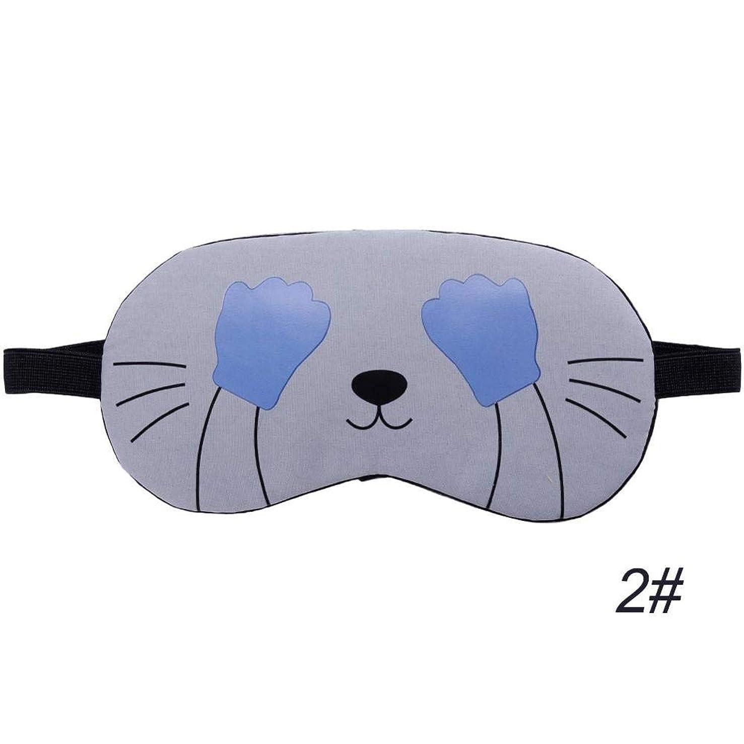 禁止ゼリーデマンドNOTE 1ピース睡眠アイマスクコットンソフト睡眠援助旅行残りアイシェードカバー目隠しユニセックス女性男性13スタイル眼鏡#280205