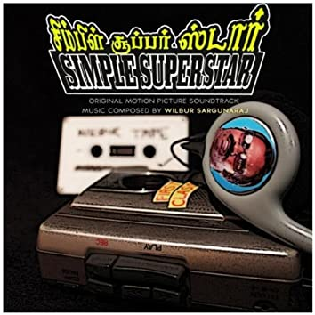 Simple Superstar (Original Motion Picture Soundtrack)