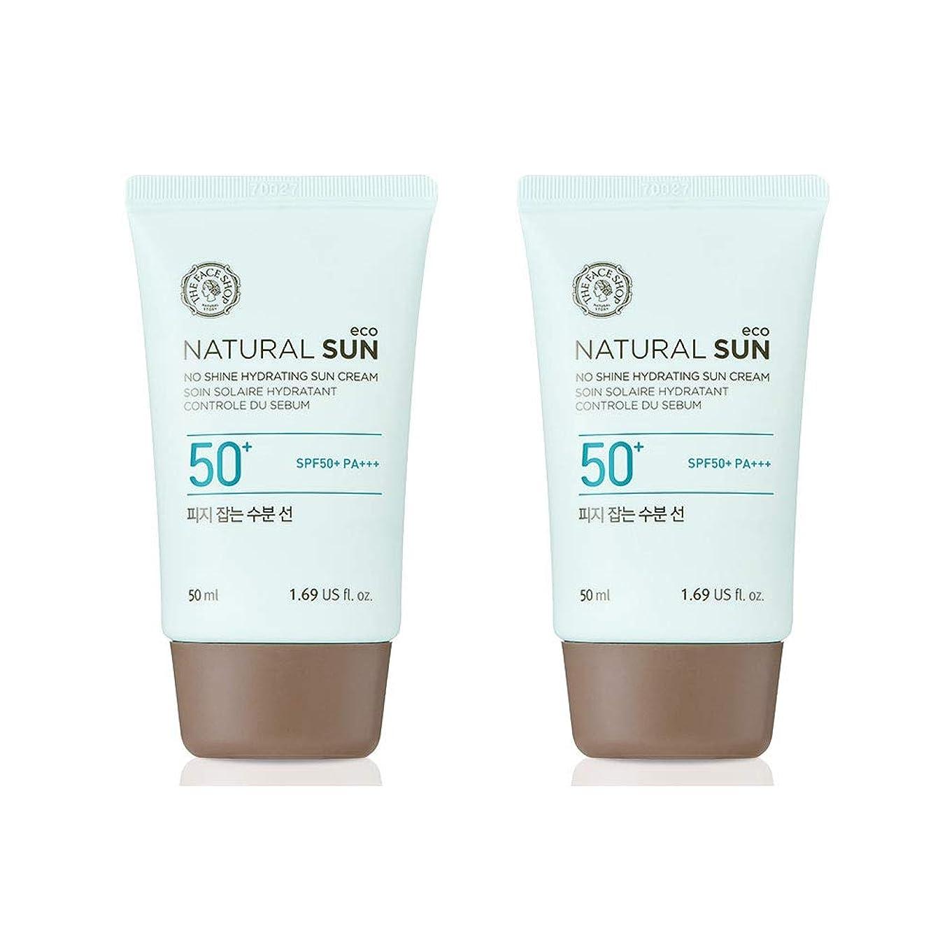 乗算居心地の良い崇拝しますザ?フェイスショップネチュロルソンエコフィジーサン?クリームSPF50+PA+++50ml x 2本セット韓国コスメ、The Face Shop Natural Sun Eco No Shine Hydrating Sun Cream SPF50+ PA+++ 50ml x 2ea Set Korean Cosmetics [並行輸入品]