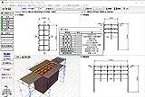 土留め工の設計 3DCAD Ver.16 Standard 初年度サブスクリプション