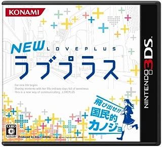New Love Plus [Japan Import]