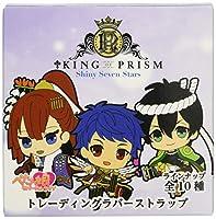 キング・オブ・プリズム -Shiny Seven Stars- ぺたん娘トレーディングラバーストラップ BOX商品 1BOX=10個入り、全10種類