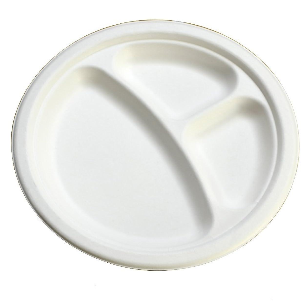 机キャプション航空会社使い捨て 丈夫な紙皿 エコでオシャレな eモールド 仕切り付きプレート 23cm P012 50枚入