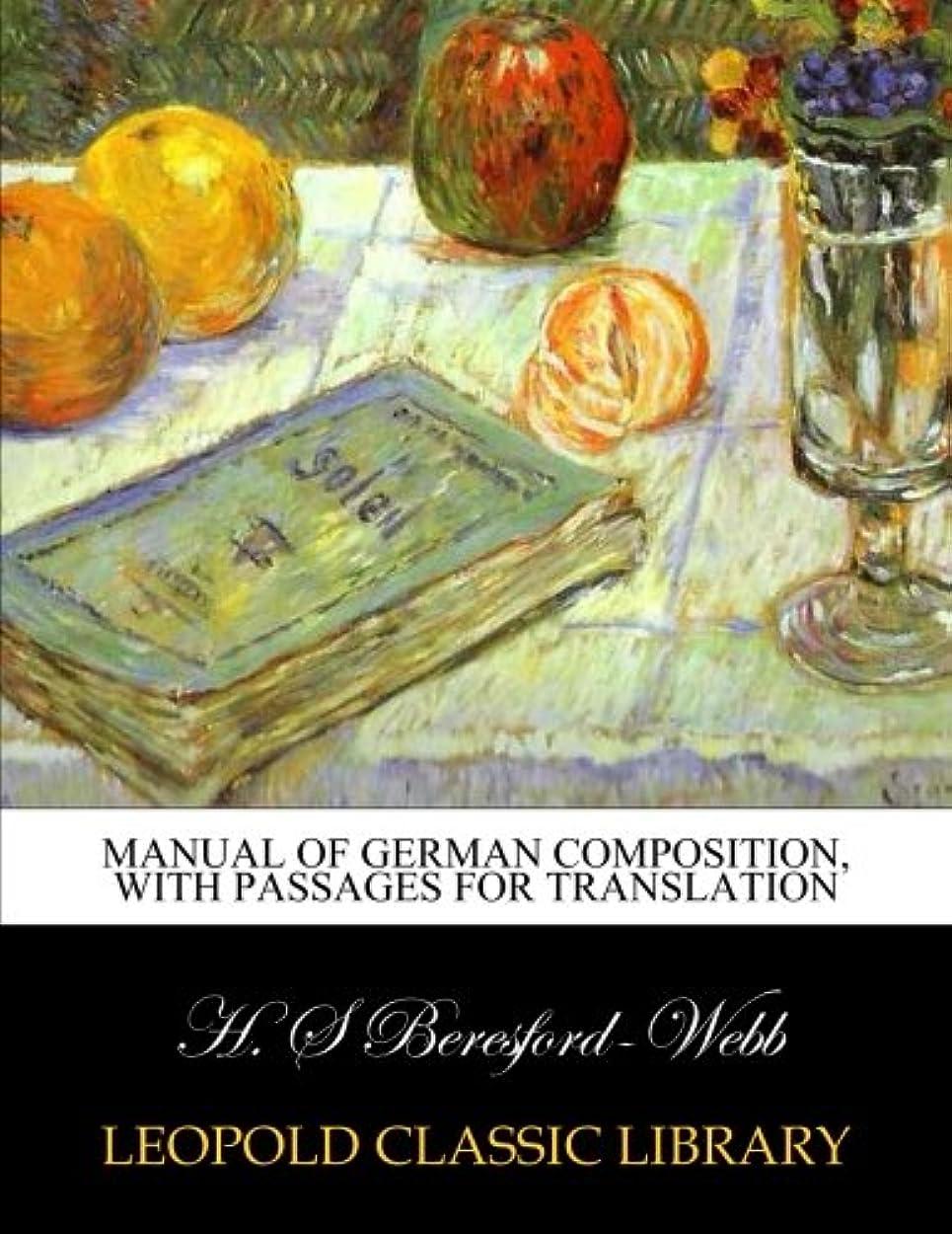ブーム投げる目的Manual of German composition, with passages for translation