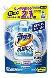 アタック 抗菌EX スーパークリアジェル 洗濯洗剤 液体 詰替用 1.6kg