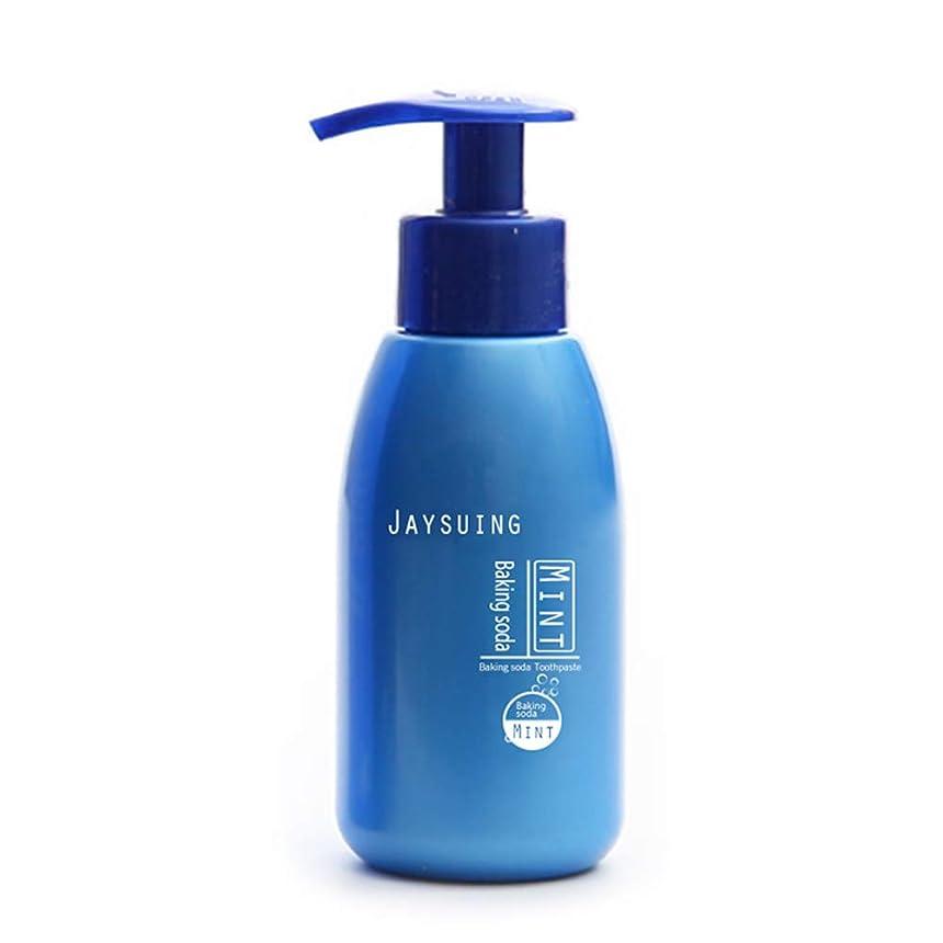 JuSop歯磨き粉アンチブリードガムプレスタイプ新鮮な歯磨き粉を白くする汚れ除去剤