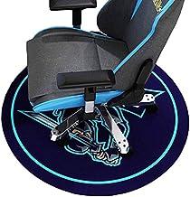 Gaming Chair Mat, Cartoon Swivel Round Floor Mats for Office Computer Desk Gaming Chair, Anti-Slip Floor Protector Upgrade...
