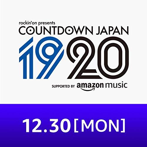 COUNTDOWN JAPAN 19/20 12月30日 ダイジェスト