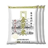 金芽米(無洗米) 特別栽培米【長野県産こしひかり】6kg【2kg×3袋】