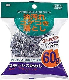 【ケース販売】54032 ステンレスたわし 60g 240個(10個×24)