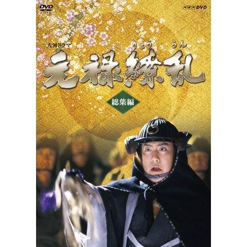 JAPANESE TV DRAMA NHK Taiga Drama Genrokuran omnibus [DVD] (JAPANESE AUDIO , NO ENGLISH SUB.)