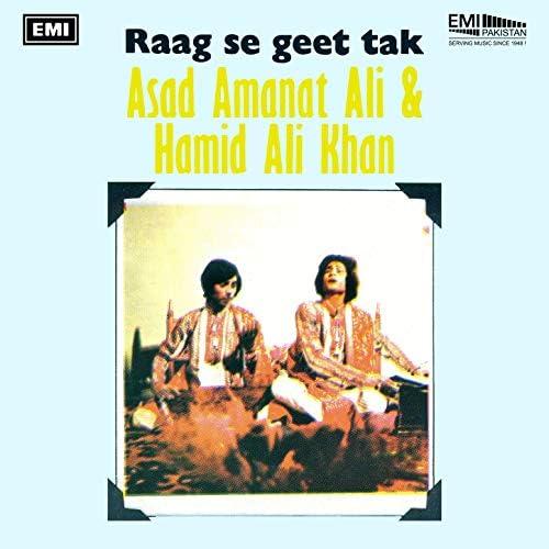 Asad Amanat Ali Khan & Hamid Ali Khan