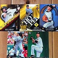 タイガース野球カード5枚組:512