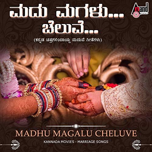 Madhu Magalu Cheluve - Kannada Movies Marriage Songs