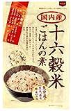 国内産十六穀米ごはんの素 袋200g
