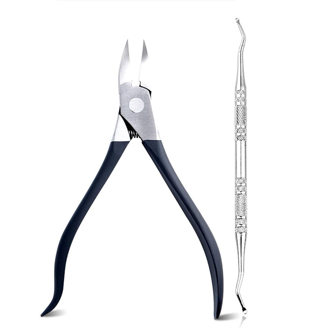 神の閉塞前者ネイルクリッパー、爪切りセットステンレス鋼肘頭カット厚い爪シングルペディキュアアーティファクトに適した大人,B