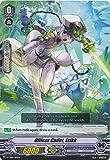 Cardifght!! Vanguard - Officer Cadet, Erikk - V-TD03/010EN - V Trial Deck 03: Leon Soryu