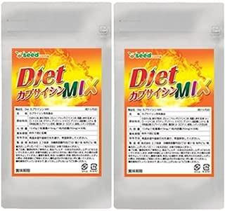 シードコムス seedcoms Diet カプサイシン MIX メリロート、高麗人参 ガルシニアカンボジアエキス ダイエット 約6ケ月分 180粒