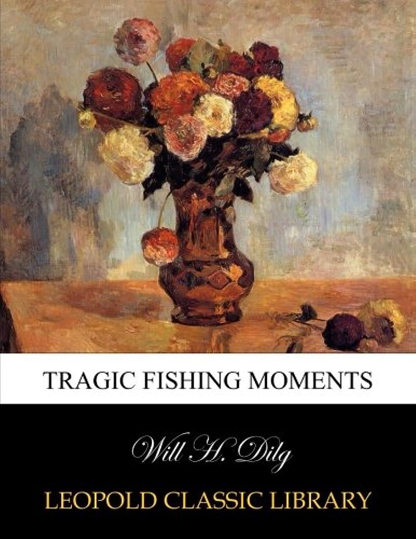こねる類似性メールを書くTragic fishing moments