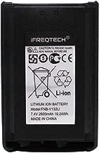 FNB-V132LI Battery for Yaesu/Vertex VX-228 VX-230 VX-231 VX-234 Two Way Radio 2600mAh