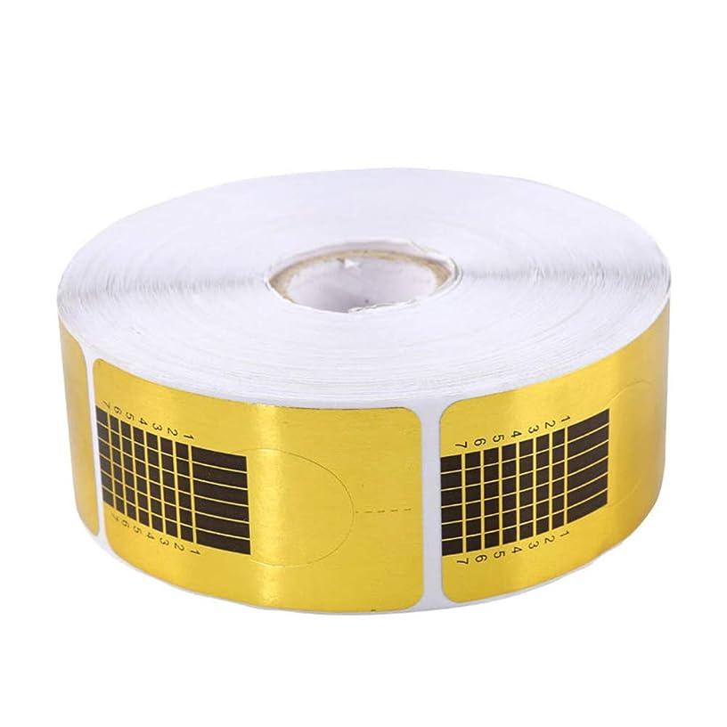 凍結精巧なプロットFrcolor ネイルフォーム 使い捨て プロ用 1000枚 ネイルアート フォーム ネイルサロン ゴールド 2ロール