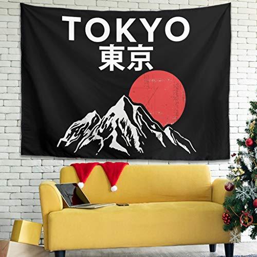 Elucassi Tapiz japonés de Tokio para colgar en la pared para el hogar, sala de estar, dormitorio, habitación de niños, blanco 231 x 149 cm
