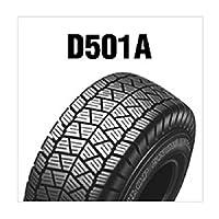 DUNLOP(ダンロップ)バイク用スノータイヤ D501A フロント 4.00-12 4PR チューブタイプ(WT) 268161 三輪 ホンダジャイロシリーズ用
