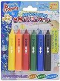 おふろでおえかき 6色クレヨンセット (BATHC-001)