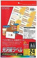 コクヨ インクジェット用 ラベルシール 光沢 24面 10枚 KJ-G2114N Japan