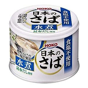 宝幸 日本のさば水煮 食塩不使用 昆布だし使用 190g×24缶
