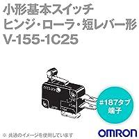 オムロン(OMRON) V-155-1C25 形V小形基本スイッチ (ヒンジ・ローラ・短レバー形) NN