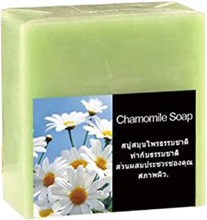 Bonarty Face Handmade Soap, Blackhead Remover, Deep Cleansing, for Oily and Prone Skin - Chamomile