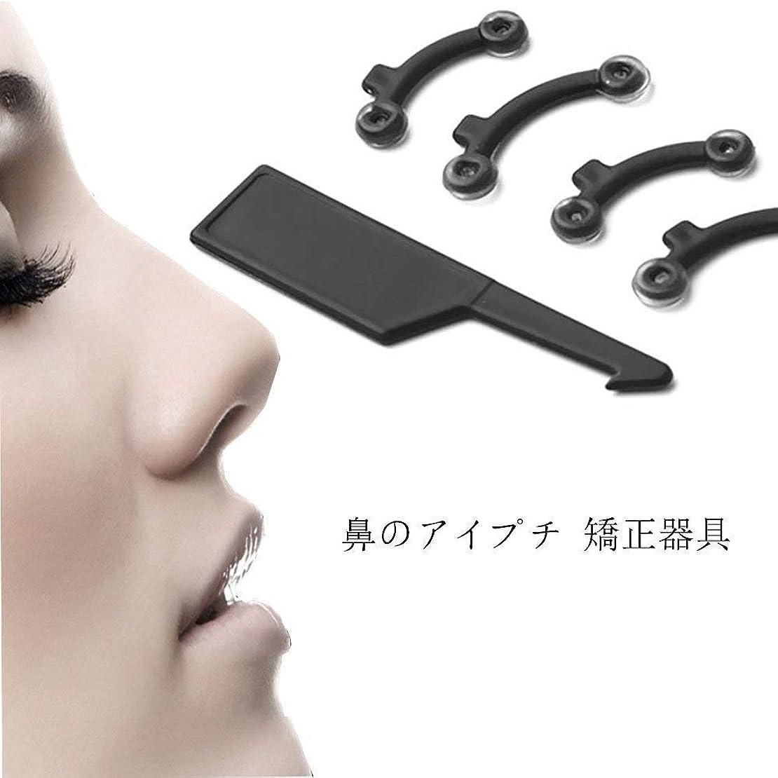 ストライプ慣れているマイコンTyou 鼻プチ 鼻パッド 柔軟性高く 痛くない 医療用シリコン使用 鼻のアイプチ 矯正プチ 整形せず