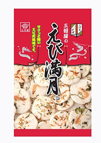 三河屋製菓 えび満月 75g×12袋