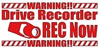 カッティングステッカー DriveRecorder REC Now(ドライブレコーダー録画中) 約80mmX約170mm レッド 赤