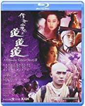 Best a chinese ghost story english dub Reviews
