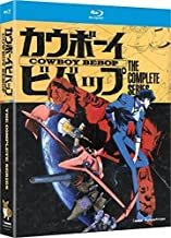 Cowboy Bebop: The Complete Series [Blu-ray] by Funimation by Melissa Williamson Shinchiro Watanabe