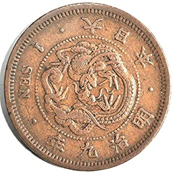 1873 JP - 1891 Japanese 1 Sen Dragon Coin Authentic Meiji Restoration Era Japan Coinage Comes With Certificate Of Authenticity 1 Sen Circulated Graded By Seller