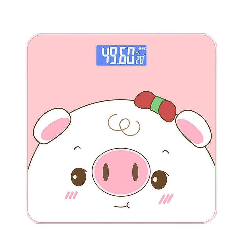 精巧な誓う使い込む体脂肪計、デジタル体重計、体重計、体組成計