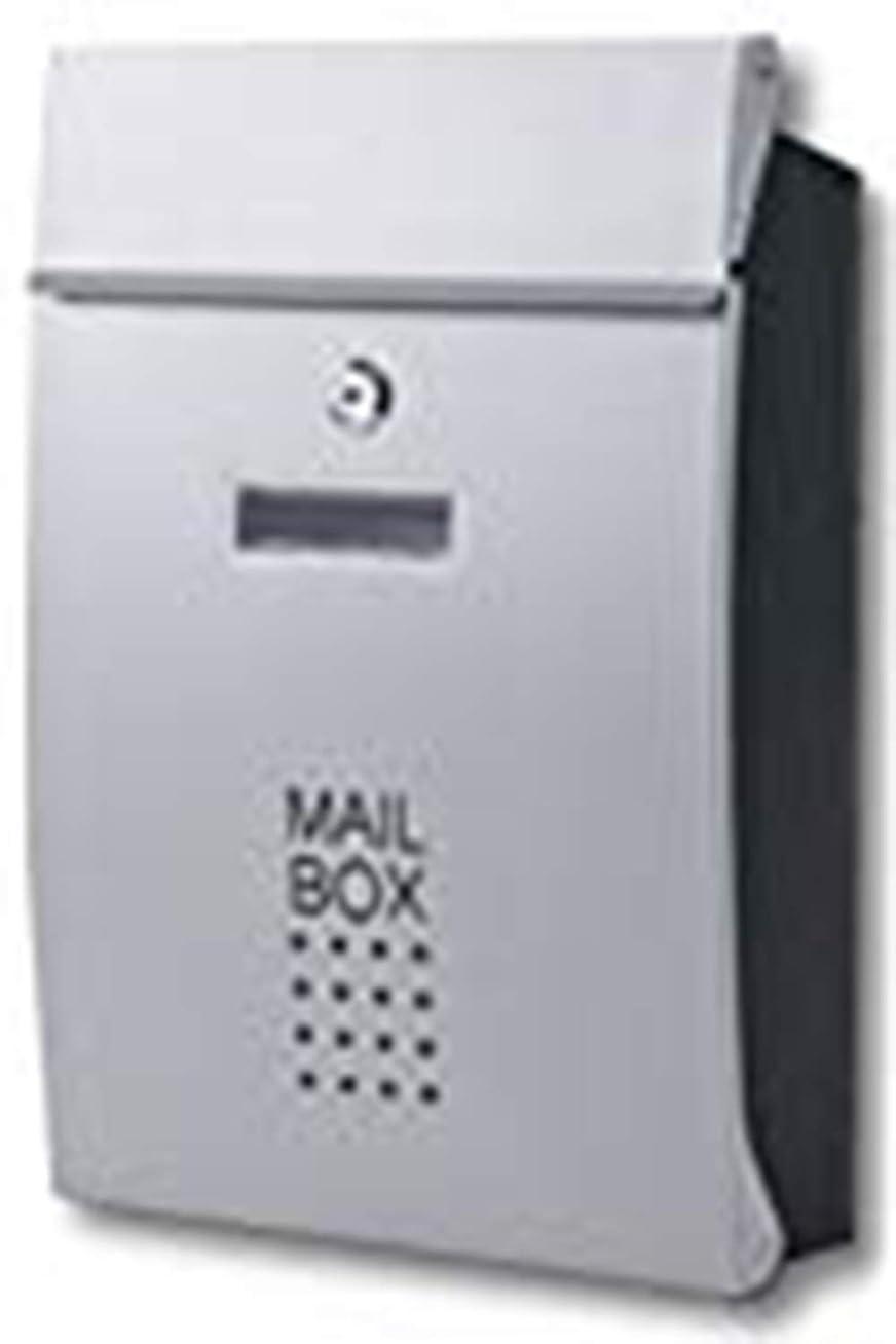 ファウルまたはどちらか呼吸する【取り付け簡単?シンプルなのに大容量?鍵付き安心】デザイナーズ 郵便 ポスト RONGUI (シルバー)