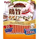 ペティオ (Petio) 犬用おやつ デリカテッセン 鶏旨 ミニ ササミソーセージ チキン 36本