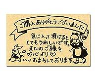 お買い上げ・お礼・手帳・日記スタンプ11