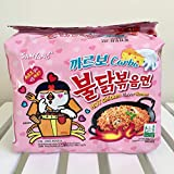 Limited Edition Samyang Carbo Buldak Super Hot Spicy Noodle 5 PACKS