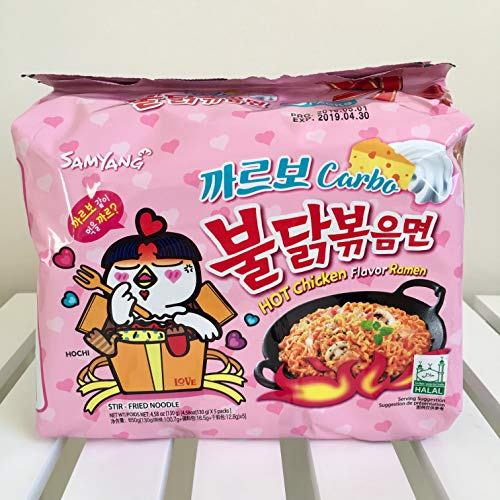 Limited Edition Samyang Carbo Buldak Super Hot Spicy Noodle 5 PACKS