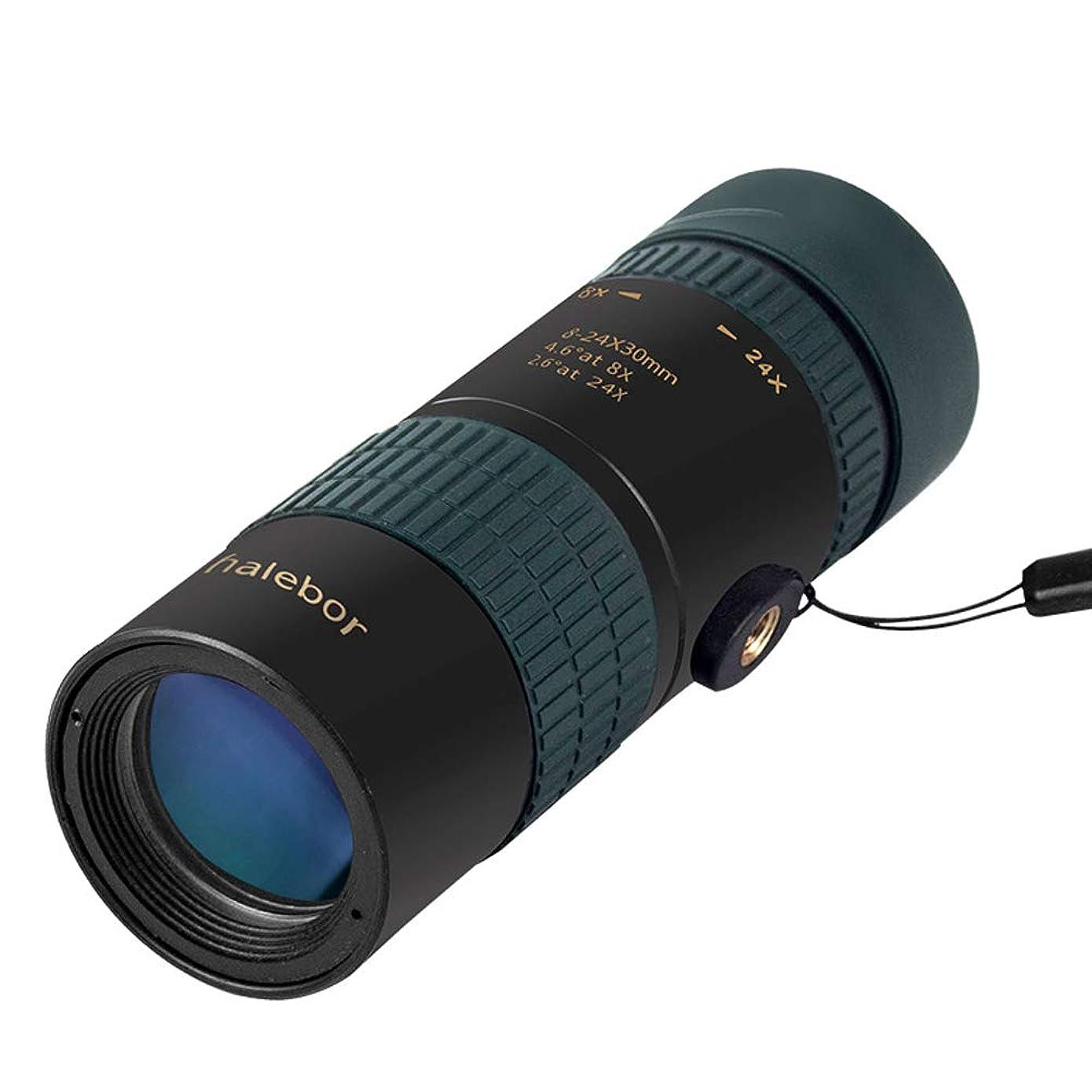 バーゲン件名発行する単眼8-24x30ミニポータブル連続ズームフル光学ガラスコンサート屋外の風景