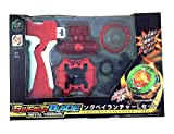 Topzone Launcher and Grip, Metal Fusion Burst Gyro Starter String Launcher B-124 Long Bey Launcher(Red)(Left and Right Spin)